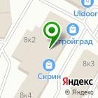 Местоположение компании Магазин по продаже резинотехнических изделий