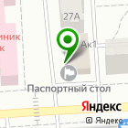Местоположение компании Волга Брокер