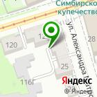 Местоположение компании Симбирский монетный двор