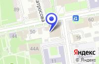 Схема проезда до компании IVVS COMP. в Ульяновске