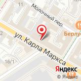 Управление Пенсионного фонда РФ в Ленинском районе