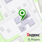 Местоположение компании Детский сад №136, Полянка