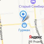 Автостерео на карте Ульяновска