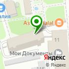 Местоположение компании Червонец