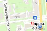 Схема проезда до компании ЛАНА-сервис в Ульяновске
