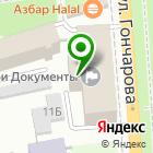 Местоположение компании Солнышко на память