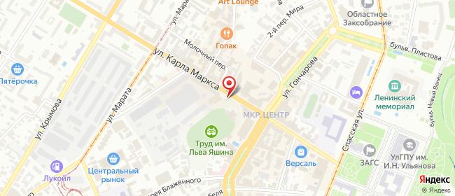 Карта расположения пункта доставки Ульяновск Карла Маркса в городе Ульяновск