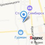 All-Design на карте Ульяновска