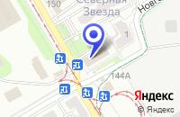 Схема проезда до компании АФИНОГЕНОВА Л. А. в Ульяновске