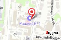 Схема проезда до компании Караван в Ульяновске