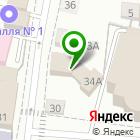 Местоположение компании АрхиДом-проект