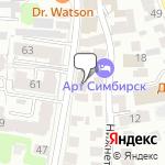 Магазин салютов Ульяновск- расположение пункта самовывоза