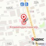Ульяновский областной клинический кожно-венерологический диспансер