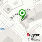 Местоположение компании Институт повышения квалификации адвокатов Ульяновской области