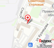 Агентство по туризму Ульяновской области ОГКУ