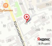 Территориальный орган Федеральной службы по надзору в сфере здравоохранения по Ульяновской области