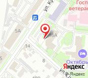 Управление Федеральной налоговой службы по Ульяновской области