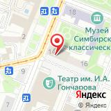 Институт радиотехники и электроники им. В.А. Котельникова