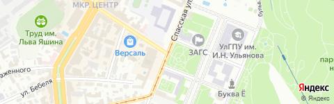 432970 г. Ульяновск, ул.Радищева, д.39