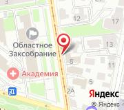 Управление Министерства юстиции РФ по Ульяновской области