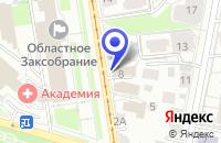 Схема проезда до компании ЮРИДИЧЕСКАЯ КОНСУЛЬТАЦИЯ №48 в Ульяновске