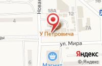 Схема проезда до компании Онар в Приволжском