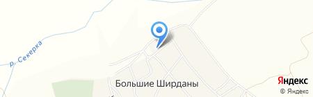 Начальная общеобразовательная школа на карте Больших Ширданов