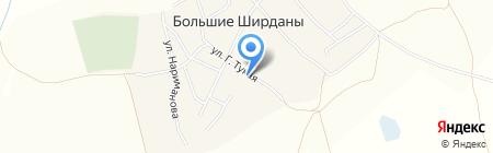 Большеширданское сельское поселение на карте Больших Ширданов