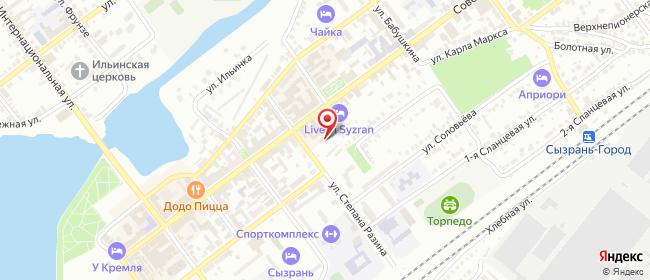 Карта расположения пункта доставки Сызрань Разина в городе Сызрань