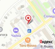 Административная комиссия городского округа Сызрань
