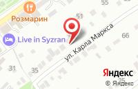 Схема проезда до компании Союз Писателей Города Волжского в Волжском