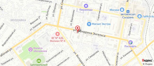 Карта расположения пункта доставки Сызрань Фридриха Энгельса в городе Сызрань