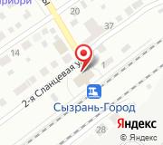 Сызрань-Город