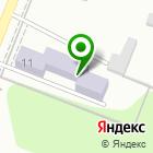 Местоположение компании Детский сад №194