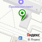 Местоположение компании Ульяновский патронный завод