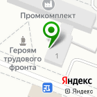 Местоположение компании М.арт