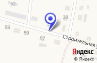 Схема проезда до компании СТРОИТЕЛЬНАЯ ФИРМА ЖИЛСТРОЙ в Апастово