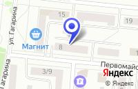 Схема проезда до компании ПРОЕКТНО-СТРОИТЕЛЬНАЯ ОРГАНИЗАЦИЯ СТРОНГ в Зеленодольске