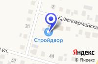 Схема проезда до компании ТФ САЛАВАТУЛЛИН Р.А. в Апастово