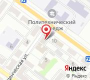 Центр занятости населения городского округа Сызрань ГКУ