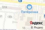 Схема проезда до компании Ваш стоматолог в Зеленодольске