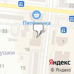 Магазин салютов Зеленодольск- расположение пункта самовывоза