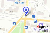Схема проезда до компании ПКФ ПОЛЮС-АЛЬФА в Зеленодольске