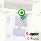 Местоположение компании Детский сад №26, Дюймовочка