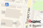 Схема проезда до компании Сеть инфоматов самообслуживания в Зеленодольске