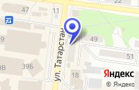 Схема проезда до компании АПТЕКА НАТУР ПРОДУКТ в Зеленодольске