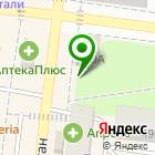 Местоположение компании Рыбачёк