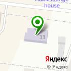 Местоположение компании Детский сад №19, Красная Шапочка