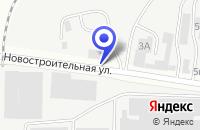 Схема проезда до компании ПТФ ПОЛИМЕР в Зеленодольске