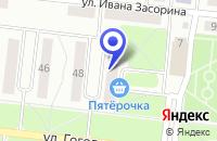 Схема проезда до компании МАГАЗИН СТРОИТЕЛЬНЫХ ТОВАРОВ ЕВРОИНТЕРЬЕР в Зеленодольске
